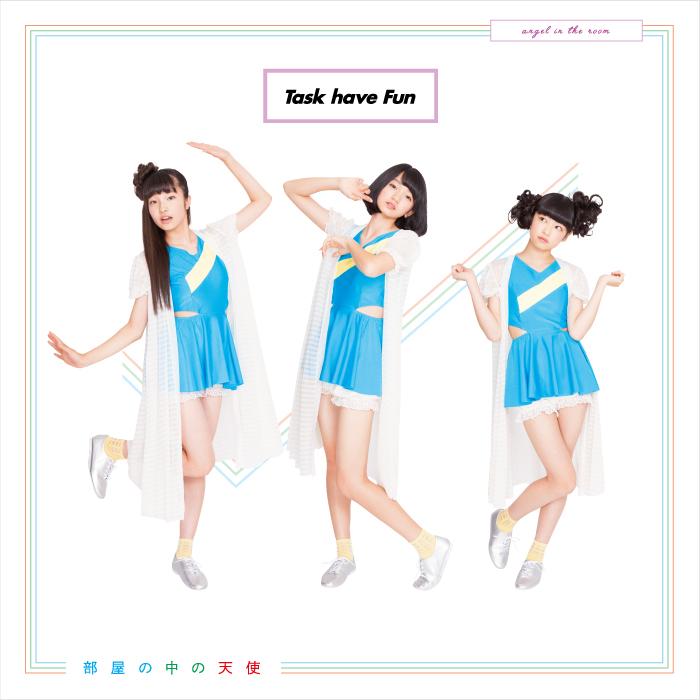 2nd Single『部屋の中の天使』