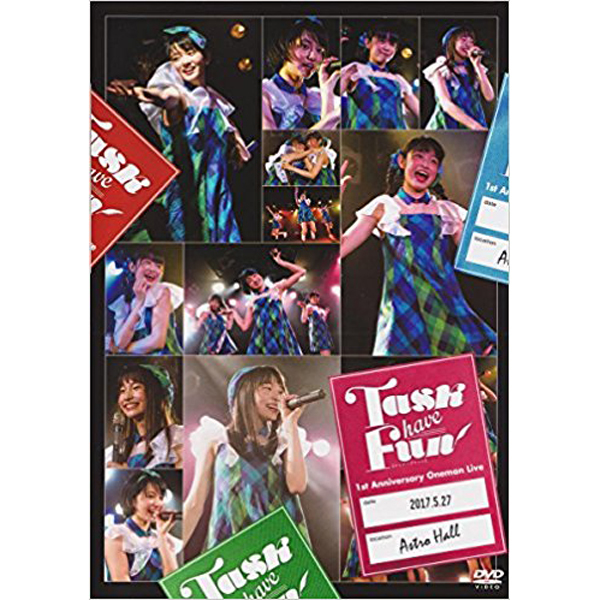 1st DVD 『Task have Fun 1st Anniversary Oneman Live at AstroHall』