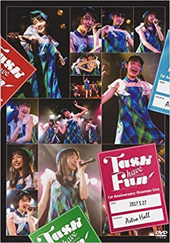 『Task have Fun 1st Anniversary Oneman Live at Astro Hall』
