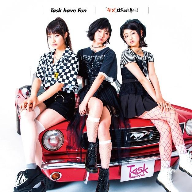 7th single 『「キメ」はRock You!』