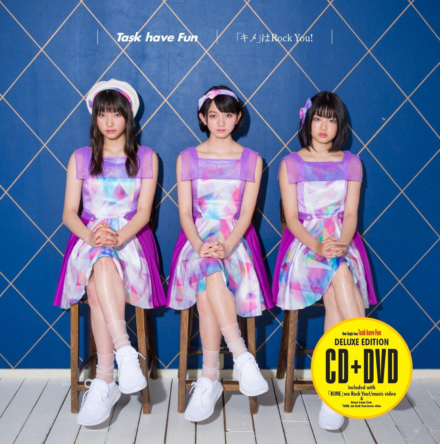 7th Single 『「キメ」はRock You!』 CD+DVD盤