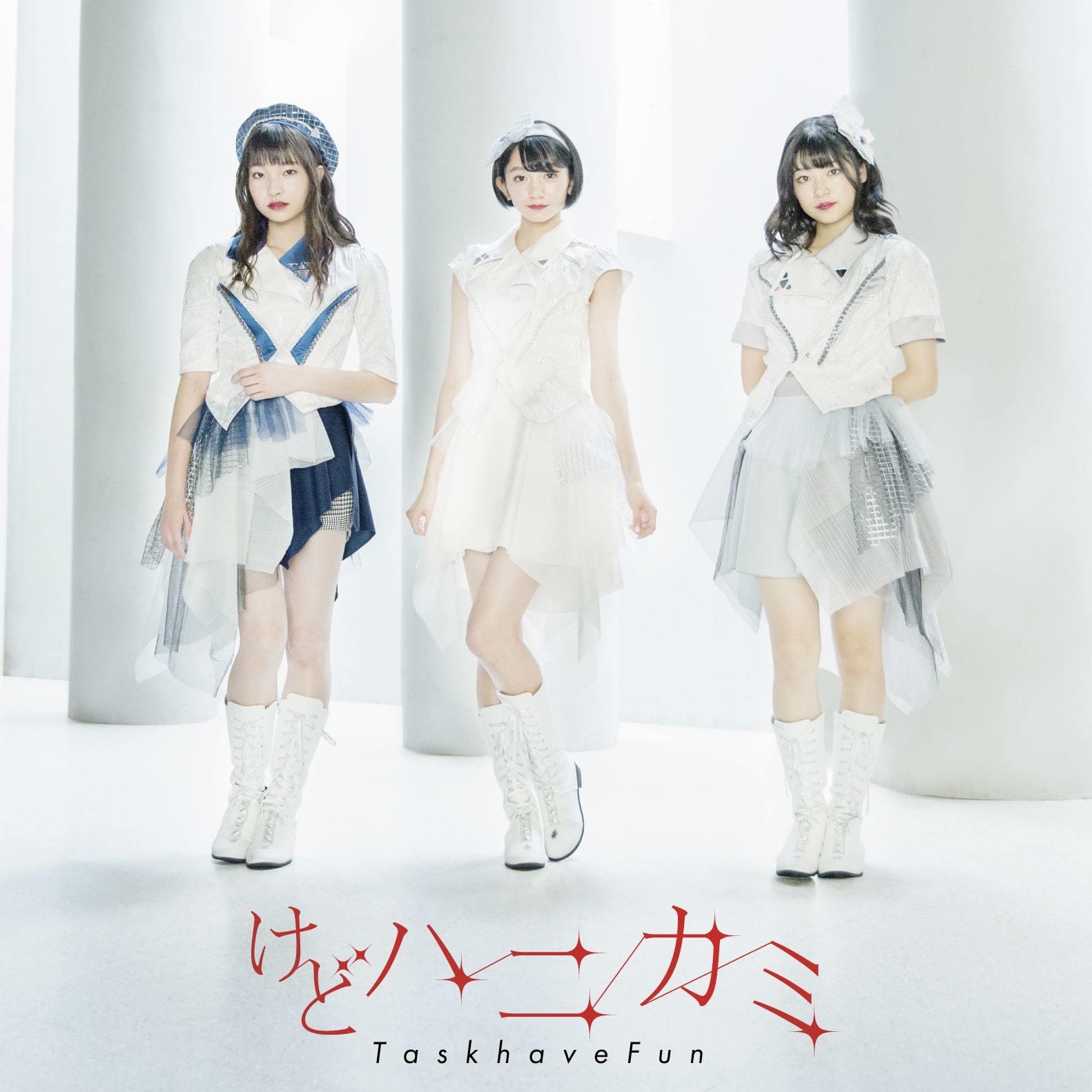 8th Single『けどハニカミ』CD盤