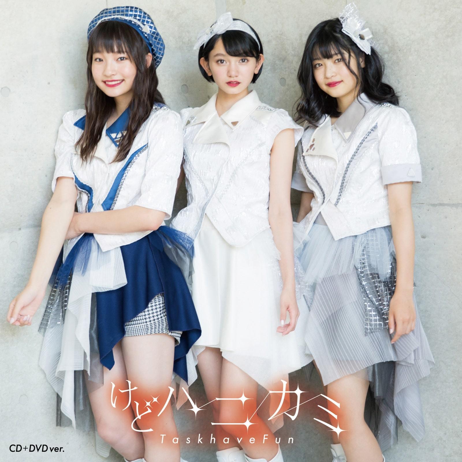 8th Single『けどハニカミ』CD+DVD盤