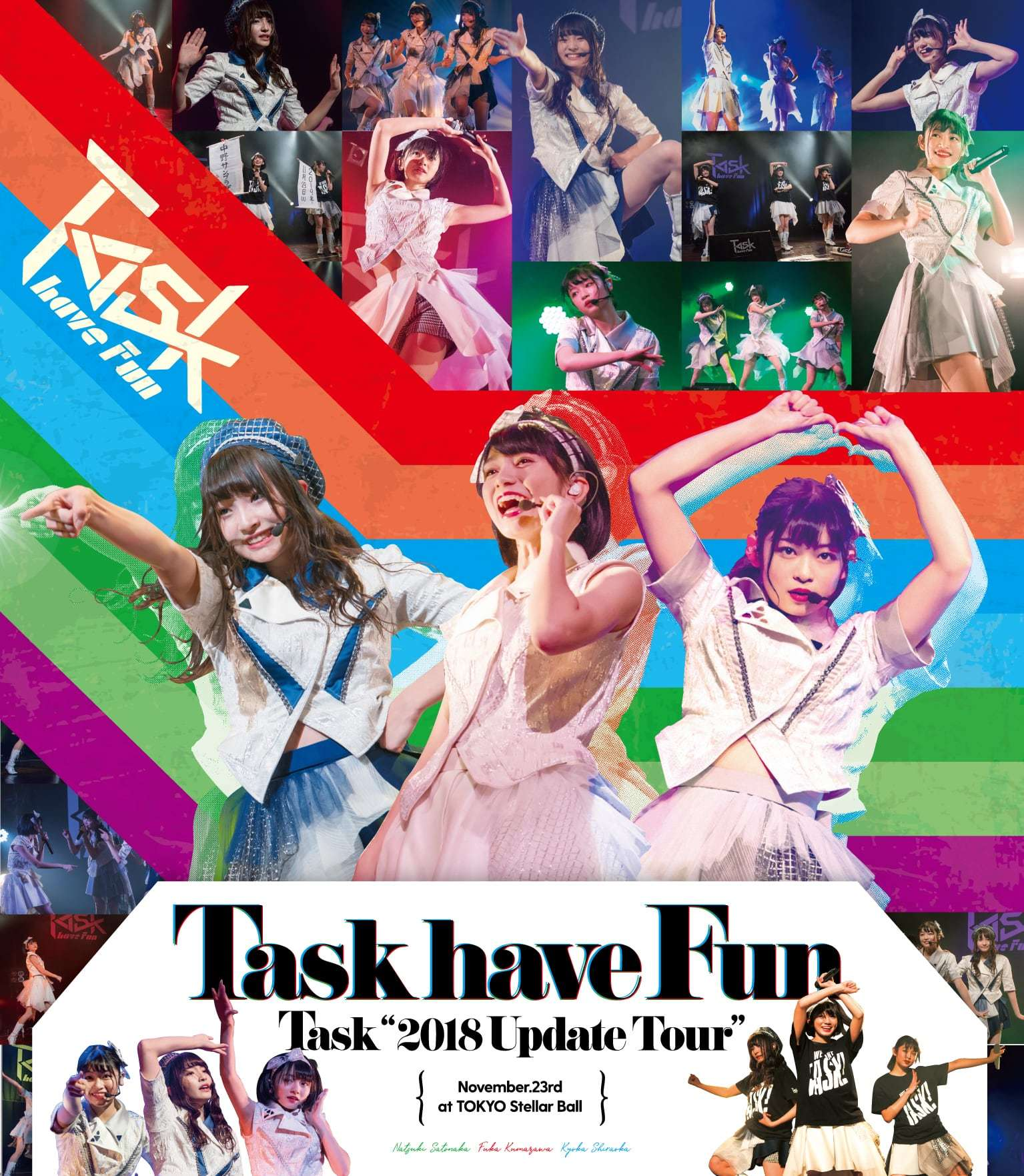 "「Task ""2018 Update Tour"" at Stellar Ball」DVD&Blu-ray"