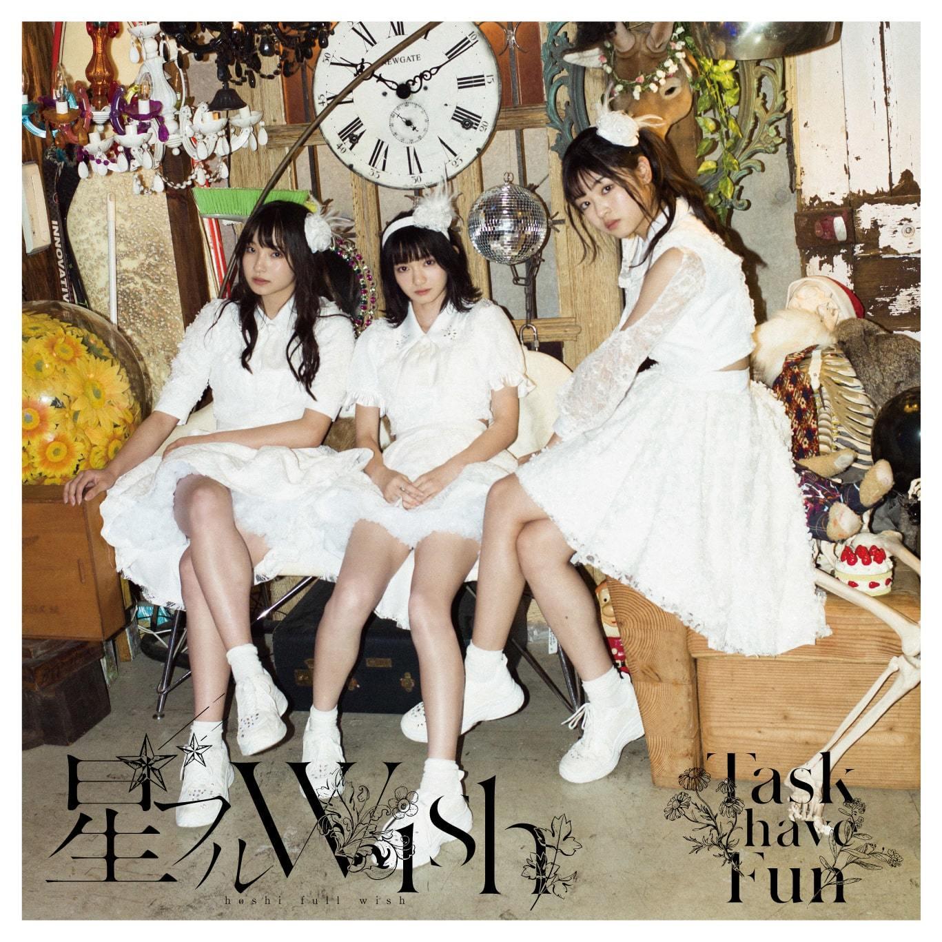 11th Single『星フルWISH』CD+Blu-ray盤