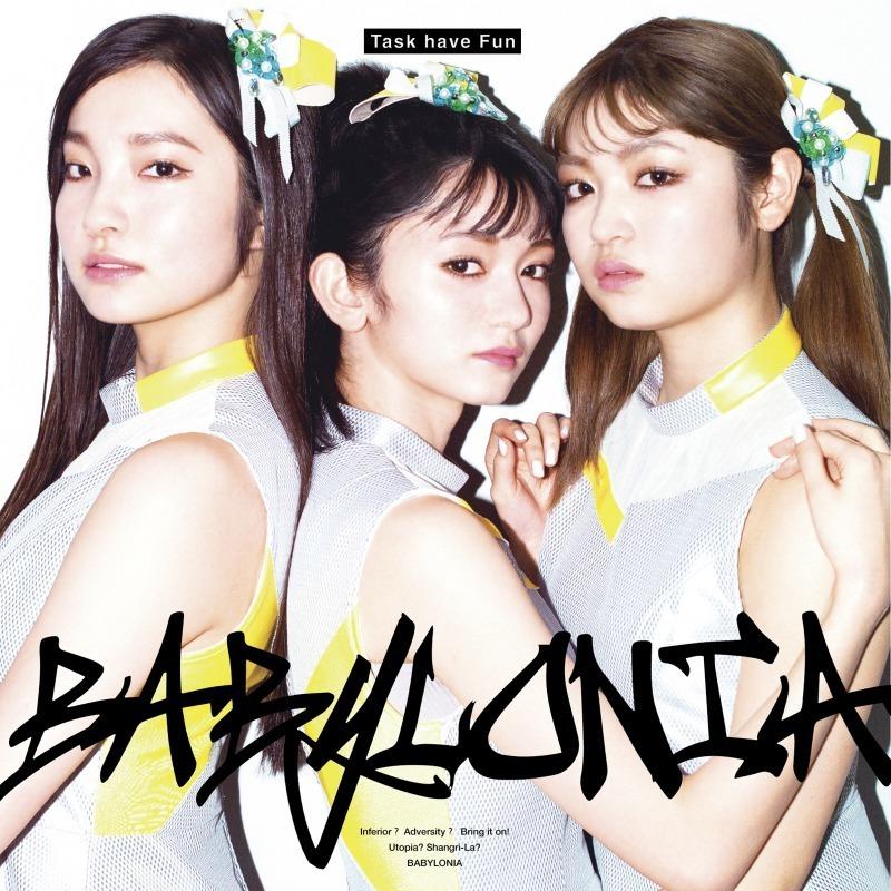 13th Single『BABYLONIA』CD盤