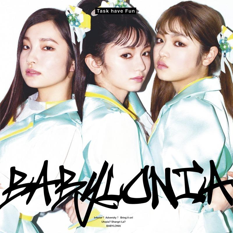 13th Single『BABYLONIA』CD+DVD盤