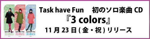 3colorsリリース