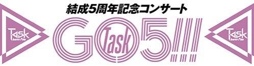 結成5周年記念コンサート